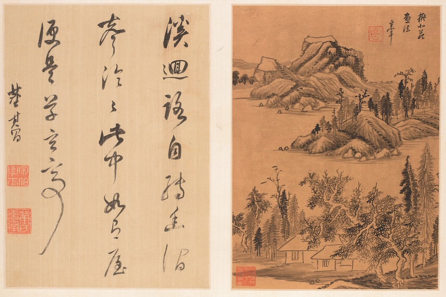 Work by Dong Qichang (Courtesy Sotheby's )