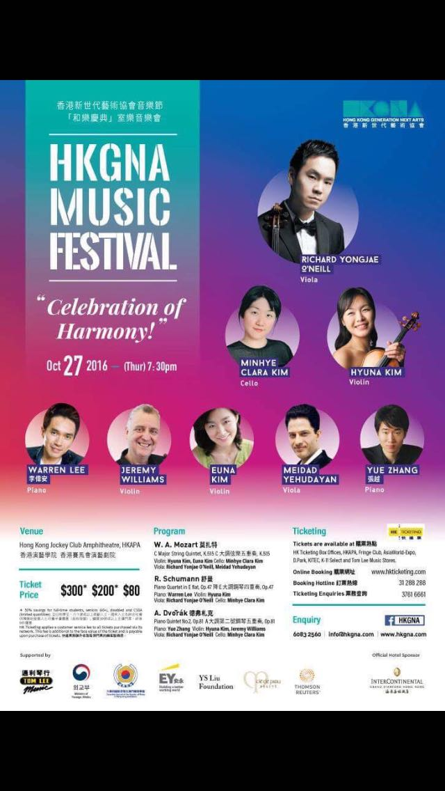 "Asia Week Hong Kong is proud to present the Hong Kong Generation Next Arts 2016 and the highlighted concert ""Celebration of Harmony!"" There will be Violinist Richard Yongjae O'Neill, Violinist Hyuna Kim, HKGNA 2014 Music Competition Grand Prize winner Pianist Yue Zhang and more musicians from the east and the west. We will issue complimentary tickets for interested participants. Limited seats only."