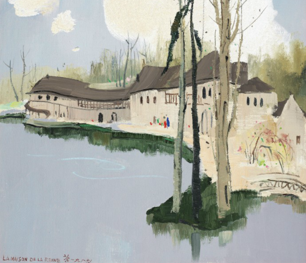 Wu Guanzhong (China, 1919-2010). La Maison de la Reine (The Mansion of the Queen), 1989.