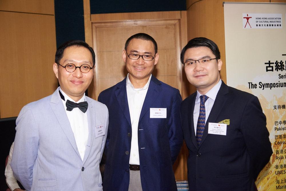 Mr. Gary Yee, Mr. Michael Leung and Mr. Francis Li, three co-founders of the Hong Kong Silk Road Cultural Society.