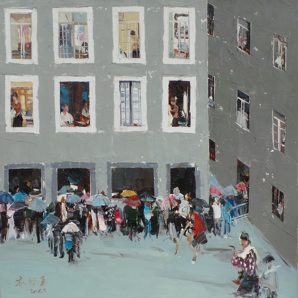 "Image:""Umbrellas under the Windows"" by Du Haijun, Nancy's Gallery, China, Room 4220"