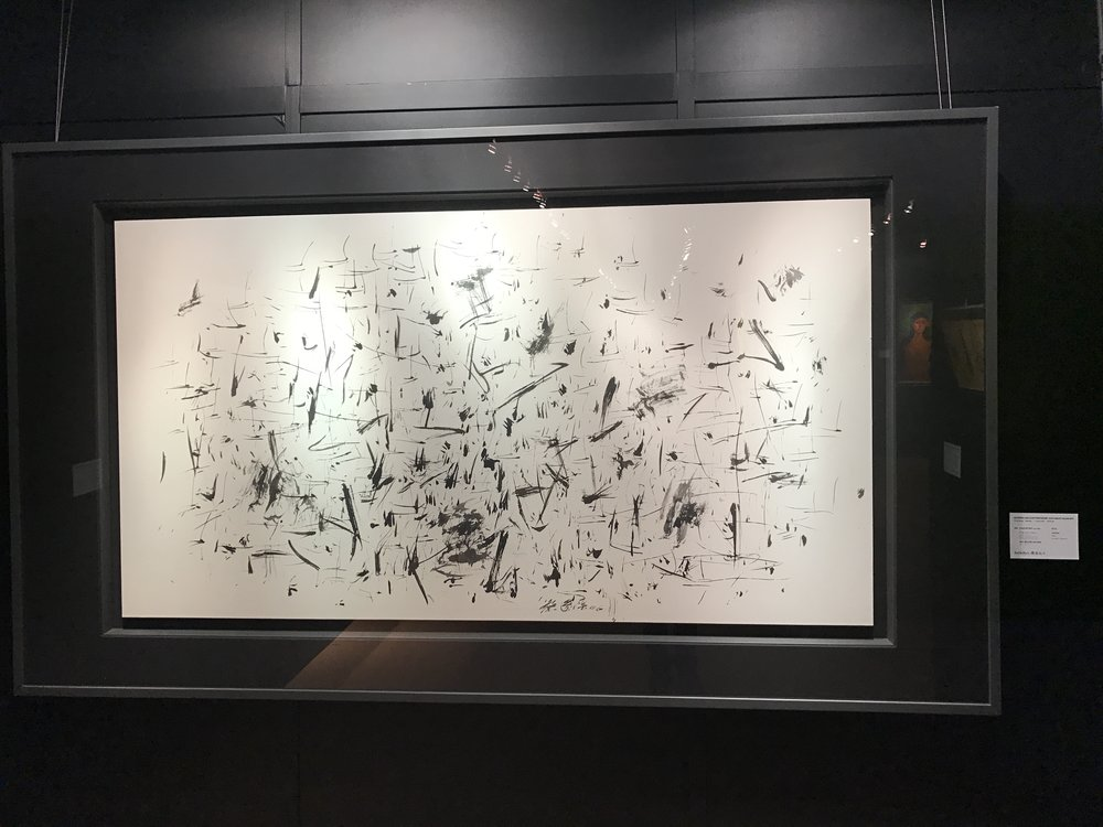 Chua Ek Kay, A Pause for Silence, Ink on paper, 97.5 x 179.5cm Estimate: HK$380,000 – 550,000/ US$49,000 – 71,000