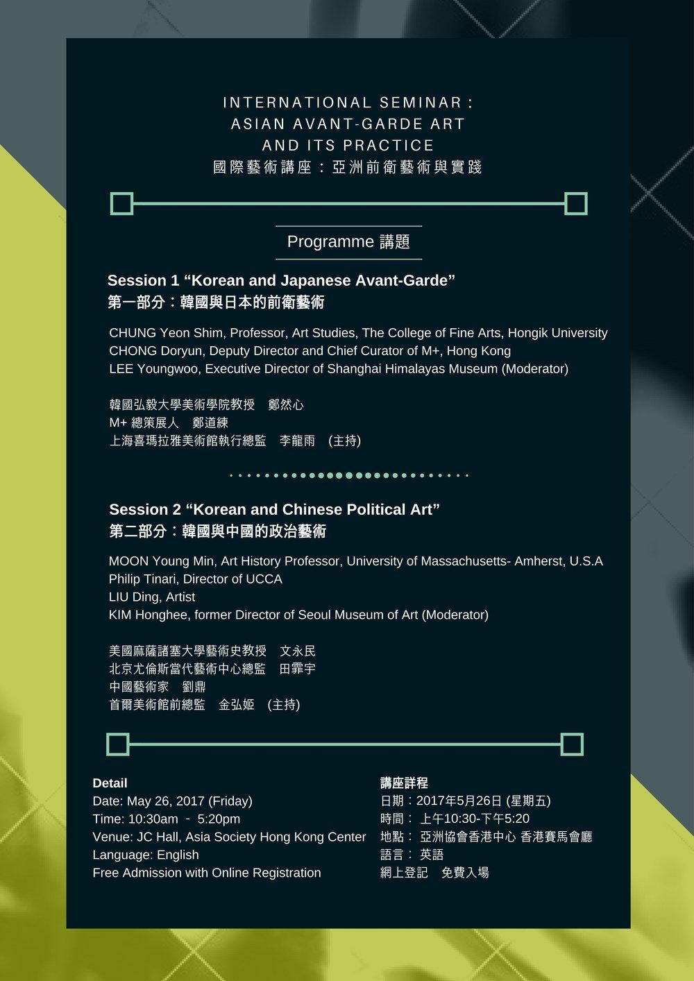 Seminar P3 (with Chinese Names).jpg