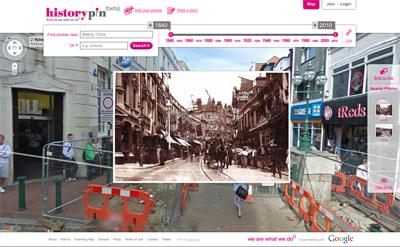 HistoryPin.jpg