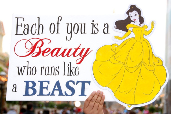 beautybeast.jpg