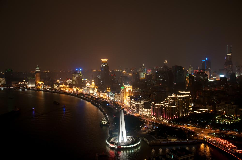 Views of Shanghai from Vue Bar at the Hyatt on the Bund