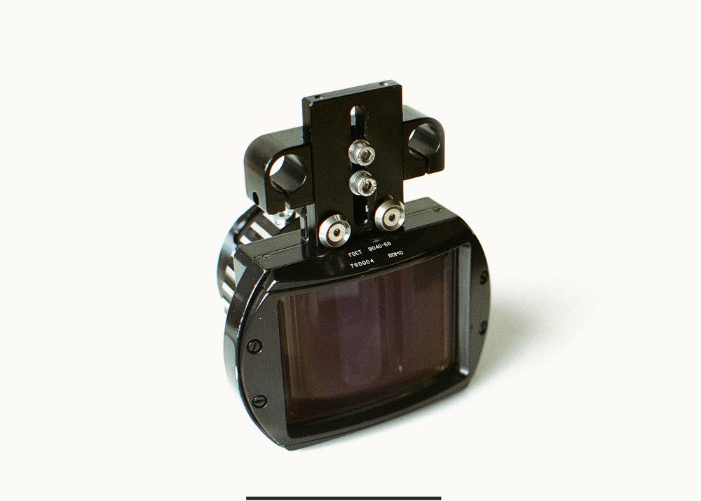 Nikon Nikkor 50mm 1.2