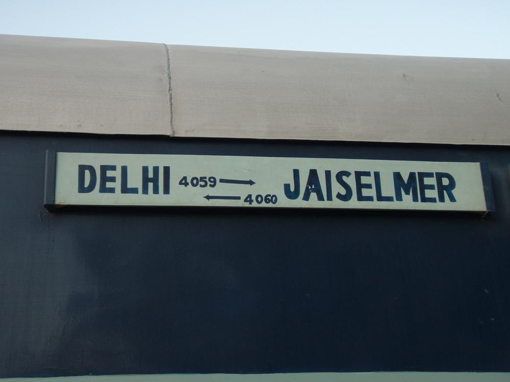 JAISELMER 10-09-06 (152).jpg