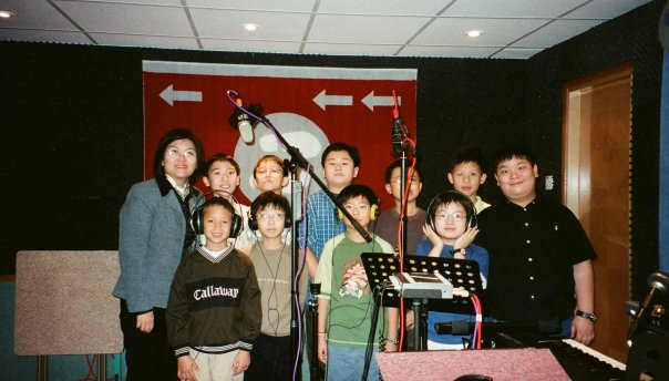 Recording a song when I was a schoolchild in Hong Kong! (Circa maybe 2000?)
