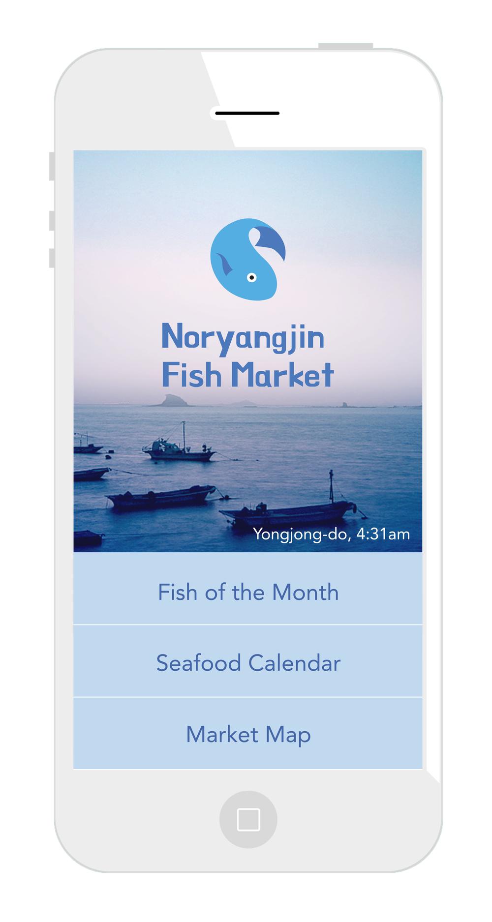 app start screen.jpg
