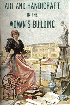 1893womansbuilding.jpg
