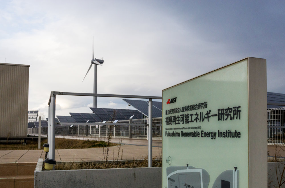 A wind and solar power test site at the Fukushima Renewable Energy Institute in Japan