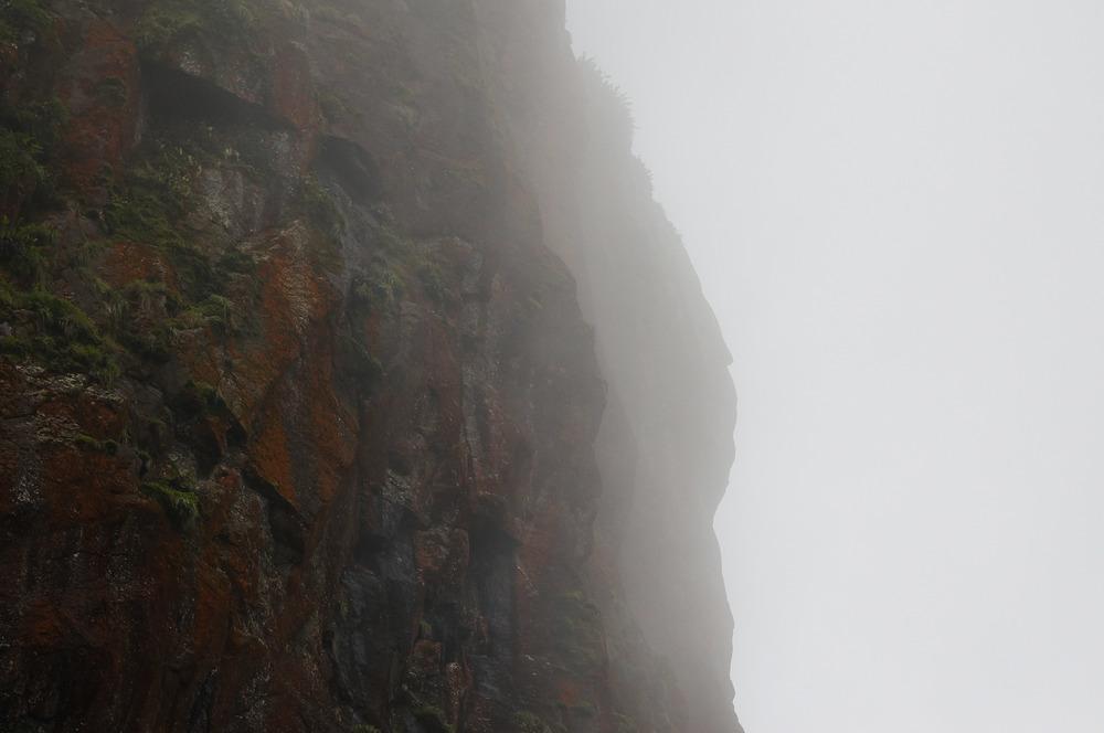 Fog shrouds Poumaka.