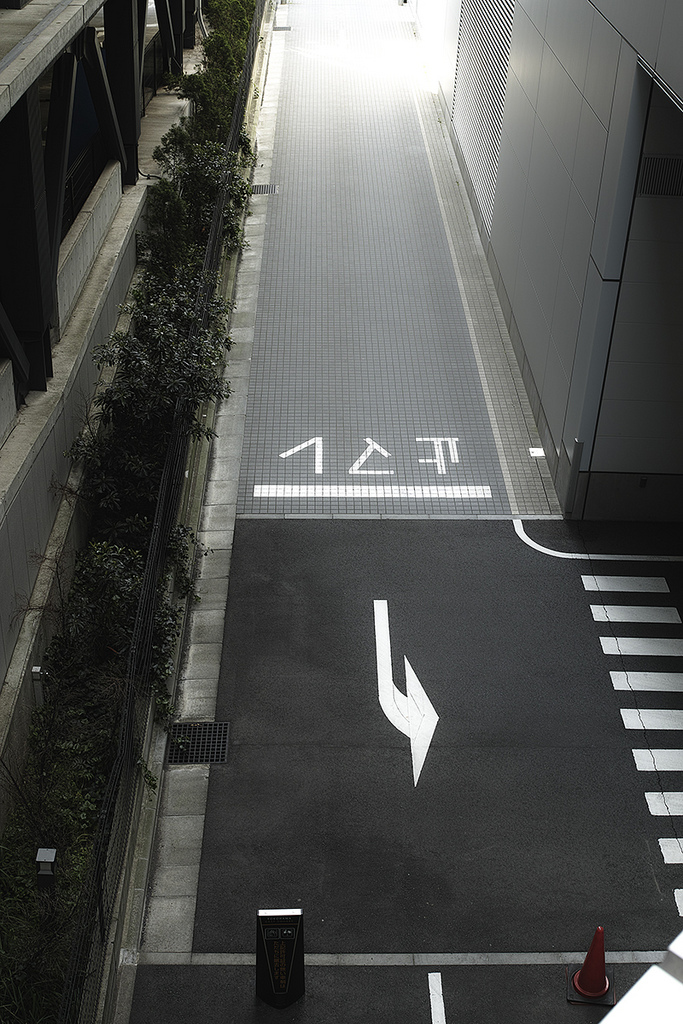 Nice looking japanese drive way ITCHBAN.com