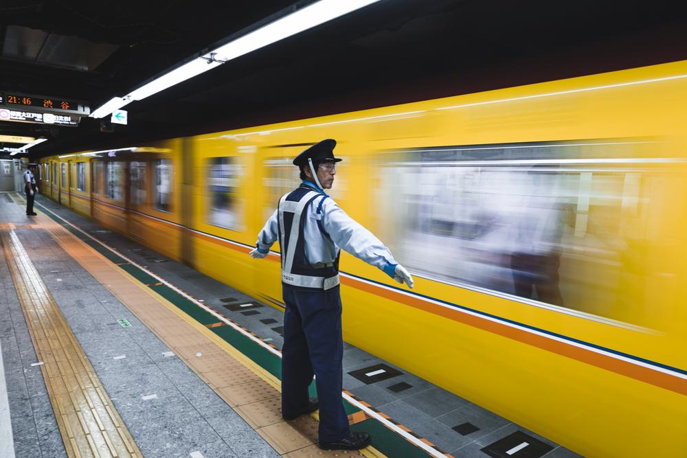 JAPAN BLOG SERIES - TOKYO 001 - 003.jpg