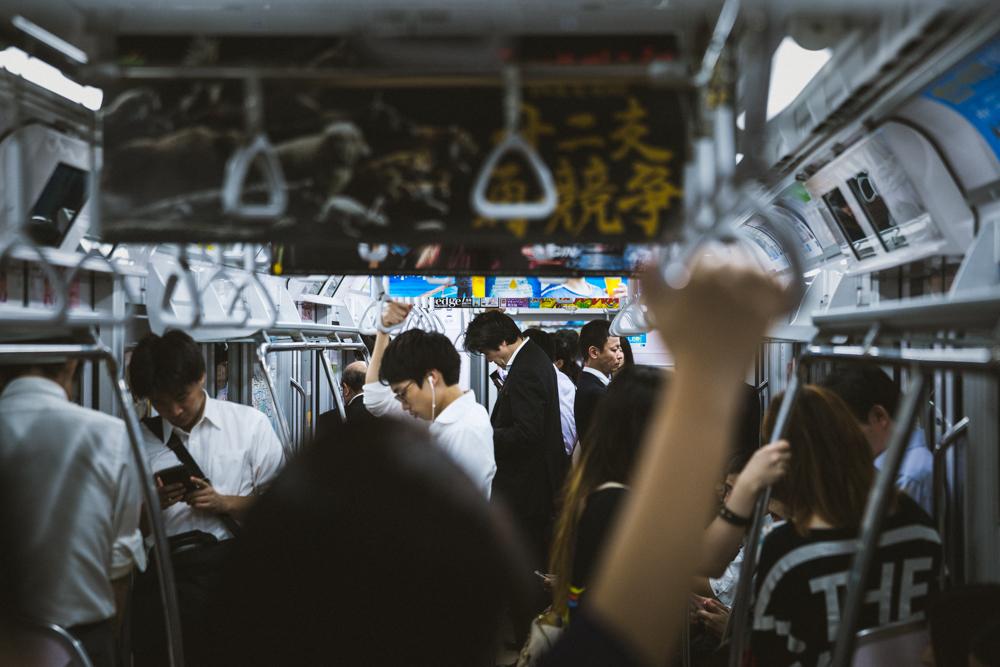 JAPAN BLOG SERIES - TOKYO 001 - 004.jpg