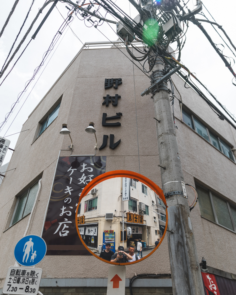 JAPAN BLOG SERIES - TOKYO 001 - 009.jpg