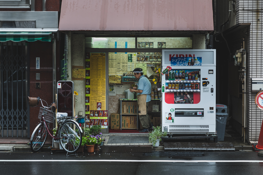 JAPAN BLOG SERIES - TOKYO 001 - 039.jpg