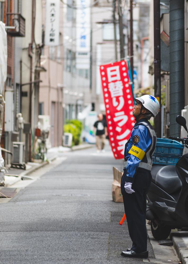JAPAN BLOG SERIES - TOKYO 001 - 011.jpg