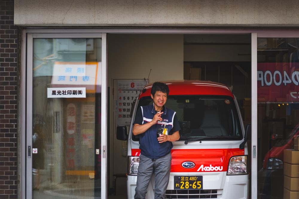 JAPAN BLOG SERIES - TOKYO 001 - 012.jpg