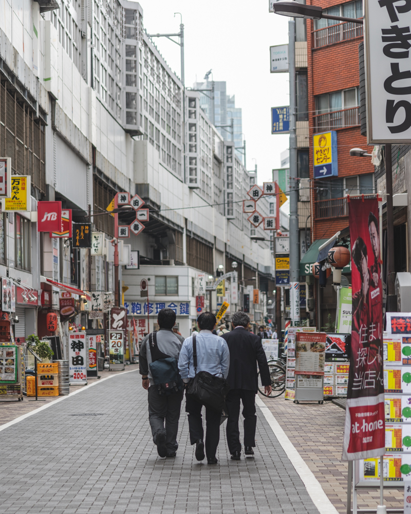 JAPAN BLOG SERIES - TOKYO 001 - 055.jpg
