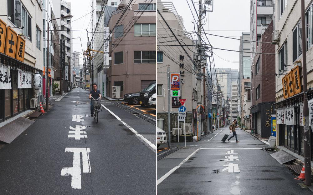 JAPAN BLOG SERIES - TOKYO 001 - 043 41.jpg