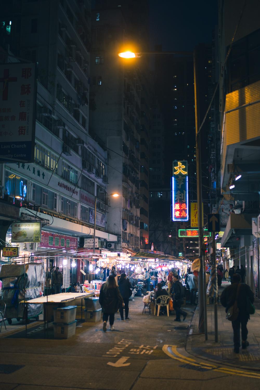 HONG KONG TRAVEL BLOG - ITCHBAN.COM - 001.jpg