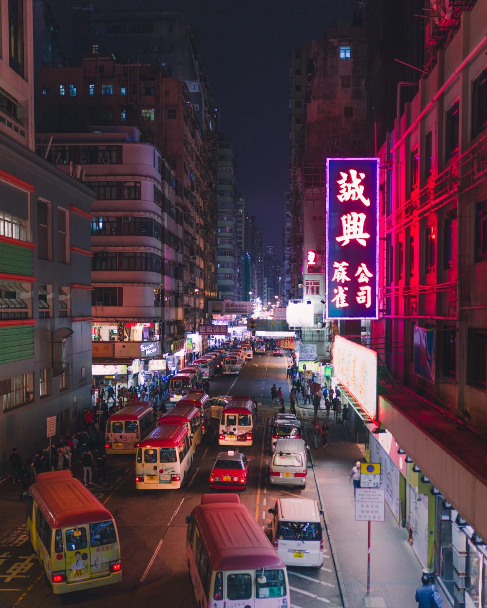 HONG KONG TRAVEL BLOG - ITCHBAN.COM - 005.jpg