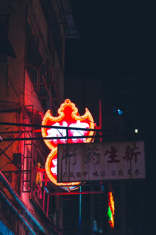 HONG KONG TRAVEL BLOG - ITCHBAN.COM - 011.jpg
