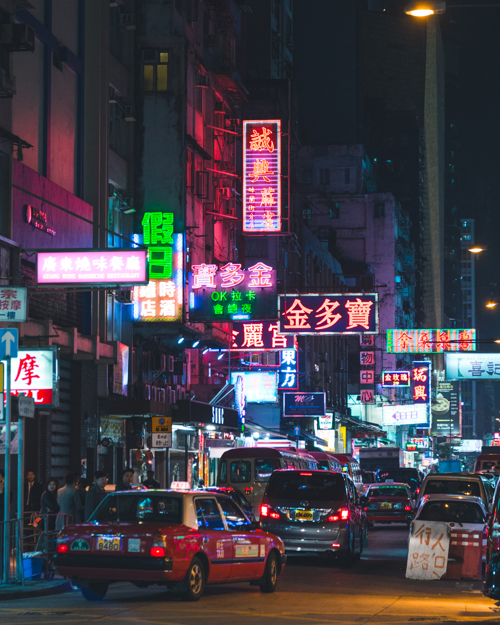 HONG KONG TRAVEL BLOG - ITCHBAN.COM - 013.jpg