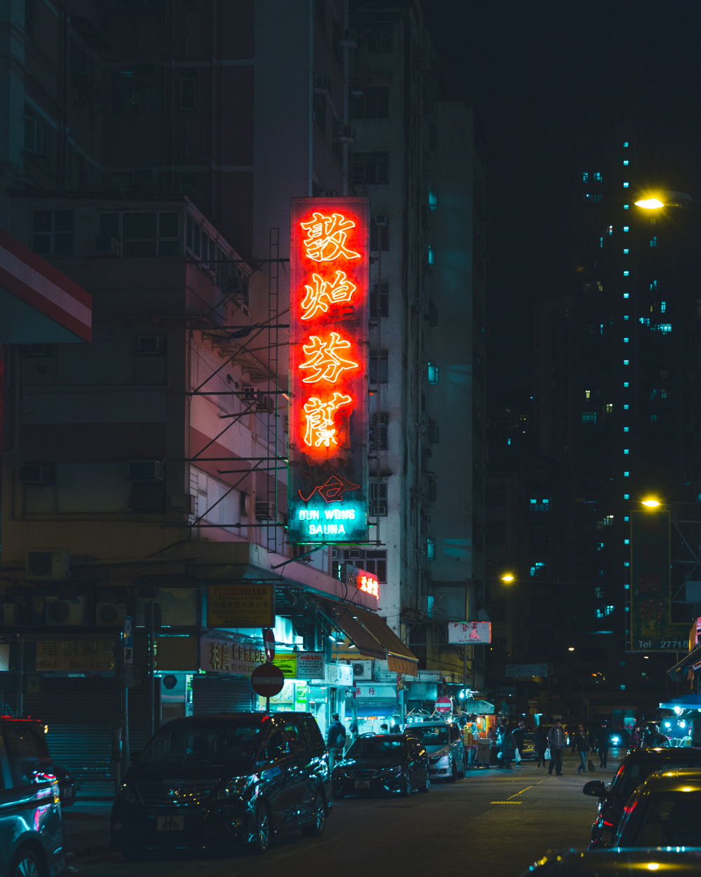 HONG KONG TRAVEL BLOG - ITCHBAN.COM - 015.jpg