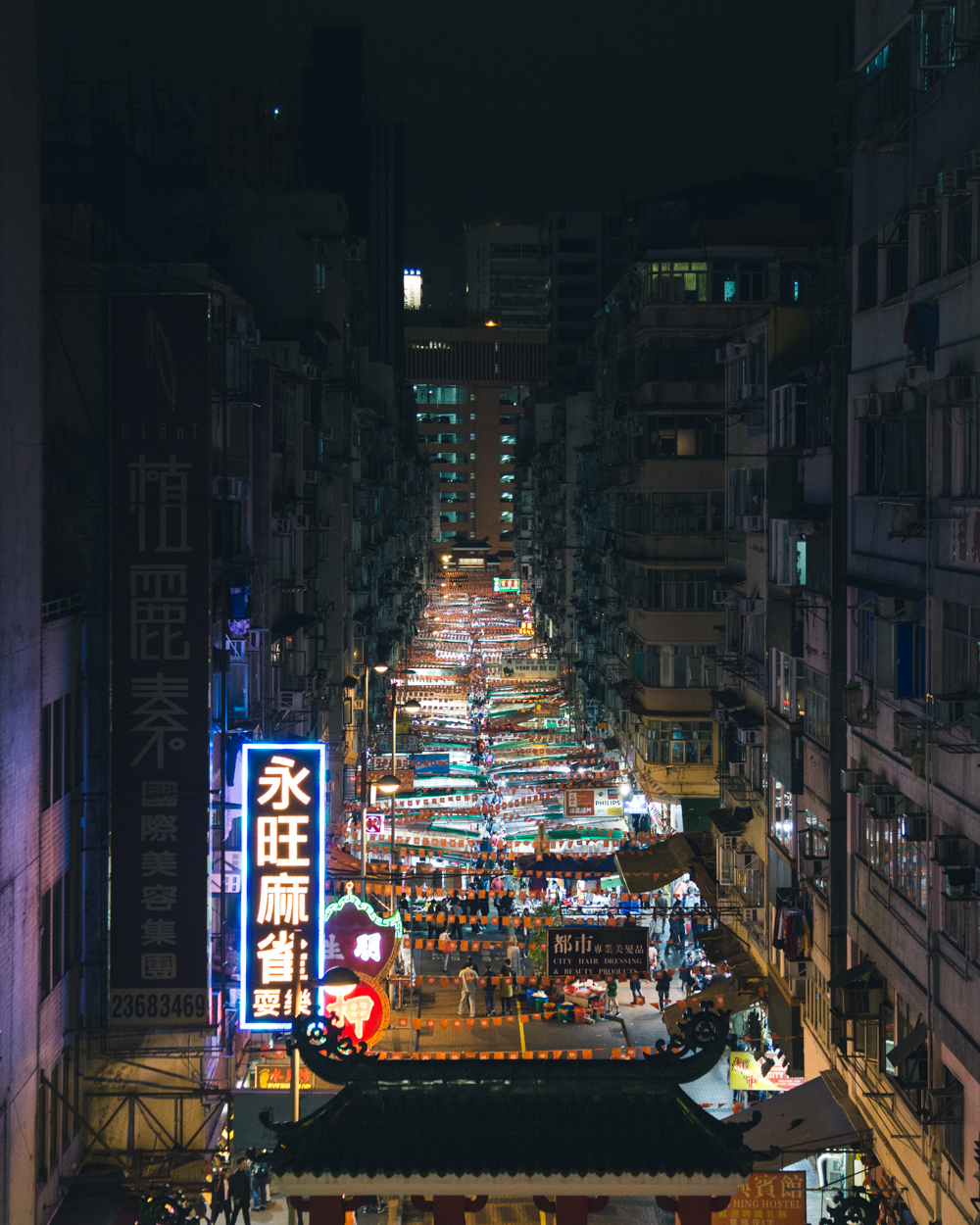 HONG KONG TRAVEL BLOG - ITCHBAN.COM - 035.jpg