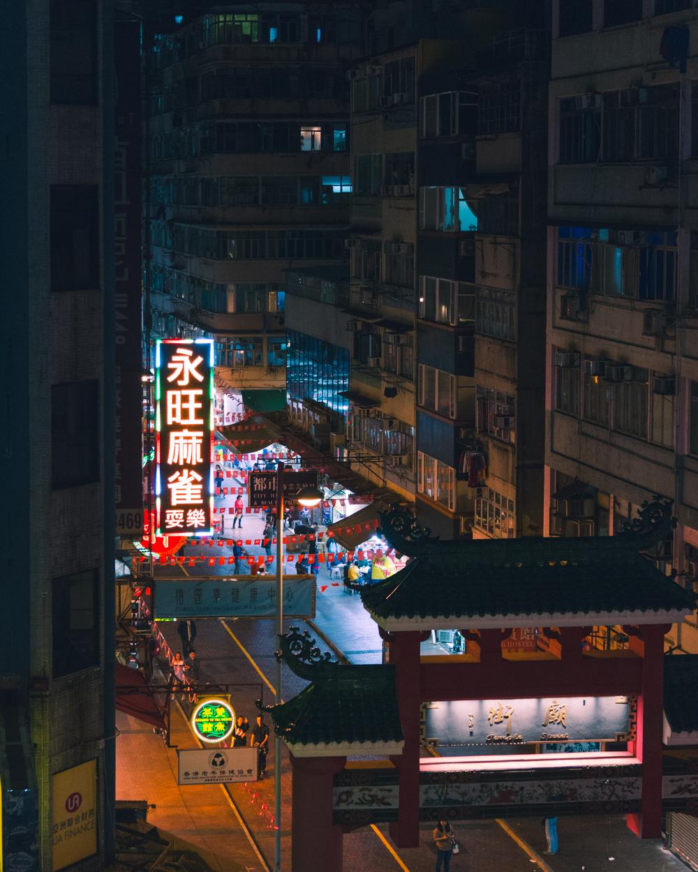 HONG KONG TRAVEL BLOG - ITCHBAN.COM - 036.jpg