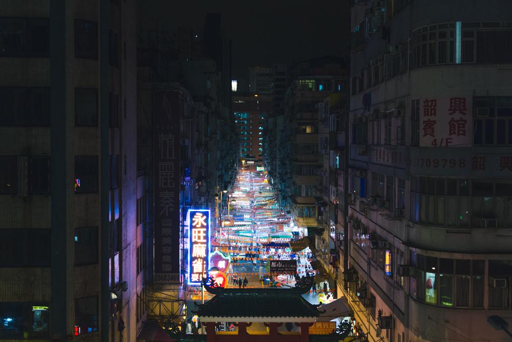HONG KONG TRAVEL BLOG - ITCHBAN.COM - 031.jpg