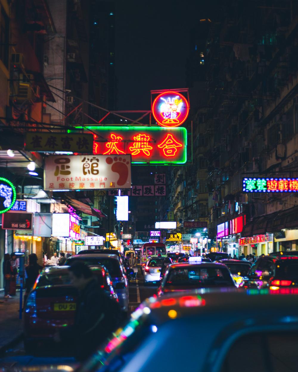 HONG KONG TRAVEL BLOG - ITCHBAN.COM - 057.jpg
