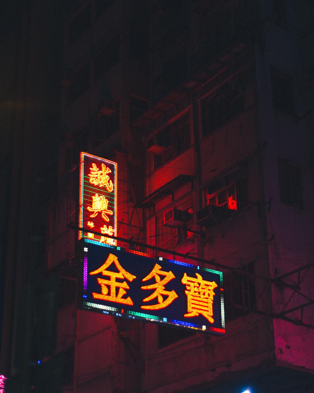 HONG KONG TRAVEL BLOG - ITCHBAN.COM - 058.jpg