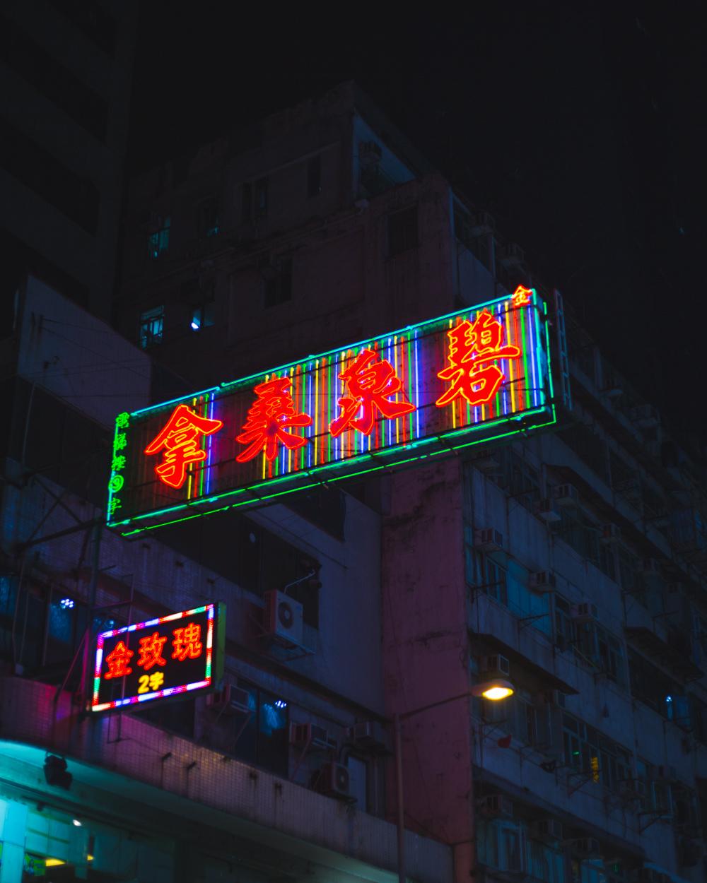 HONG KONG TRAVEL BLOG - ITCHBAN.COM - 059.jpg