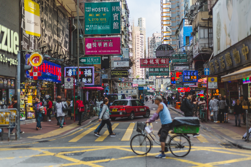 HONG KONG TRAVEL BLOG - ITCHBAN.COM - 051.jpg