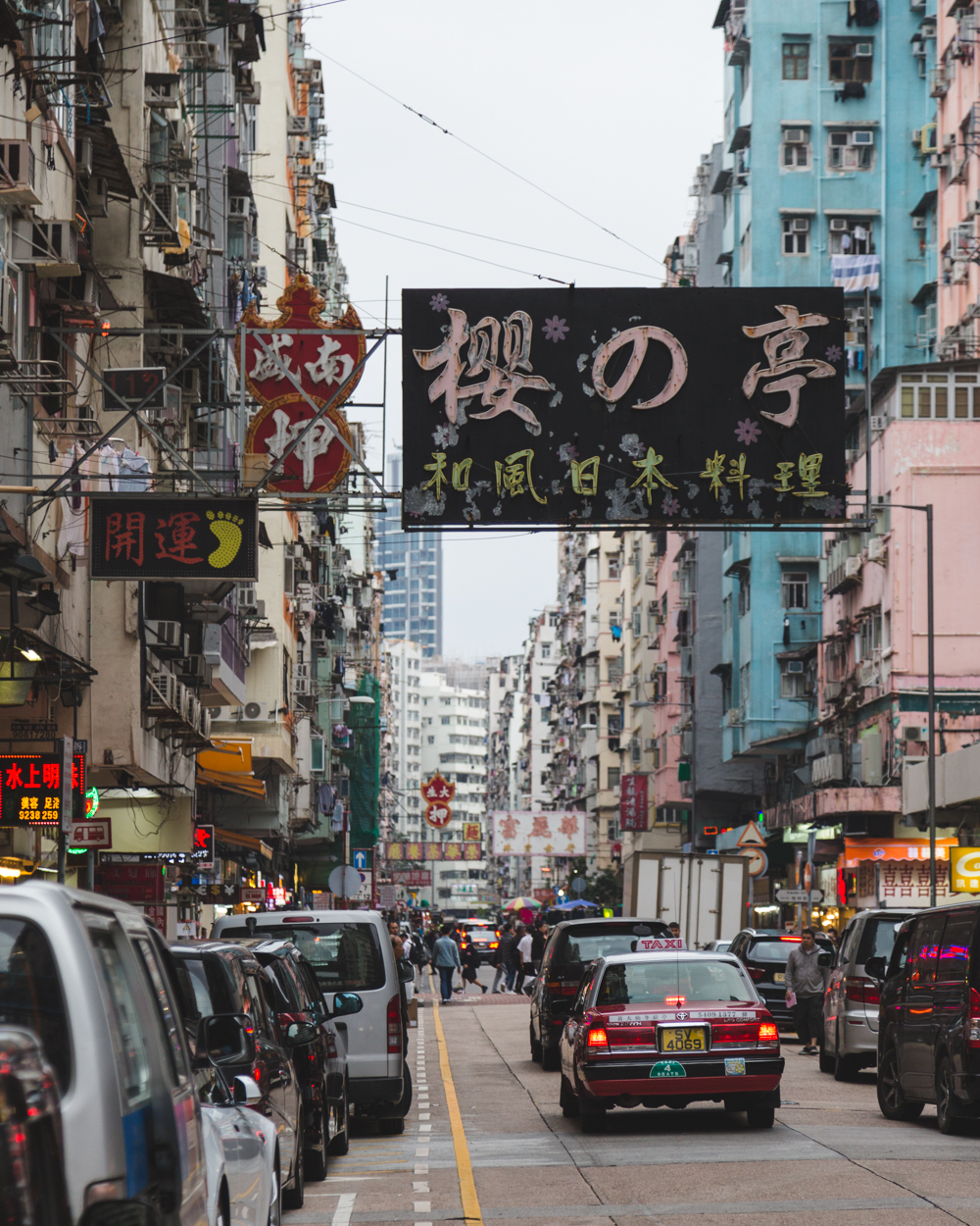 HONG KONG TRAVEL BLOG - ITCHBAN.COM - 022.jpg