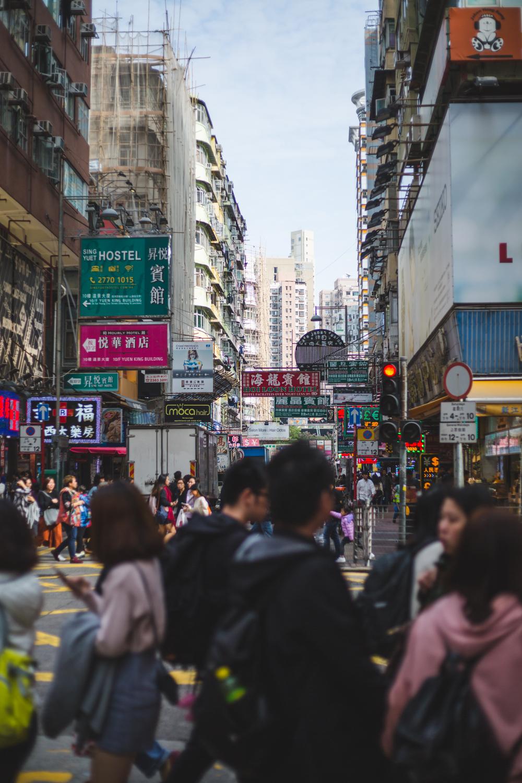 HONG KONG TRAVEL BLOG - ITCHBAN.COM - 049.jpg