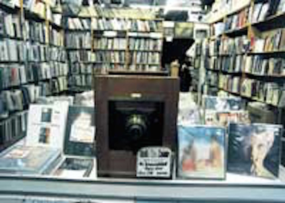 A Photographer's Place Bookstore, New York City
