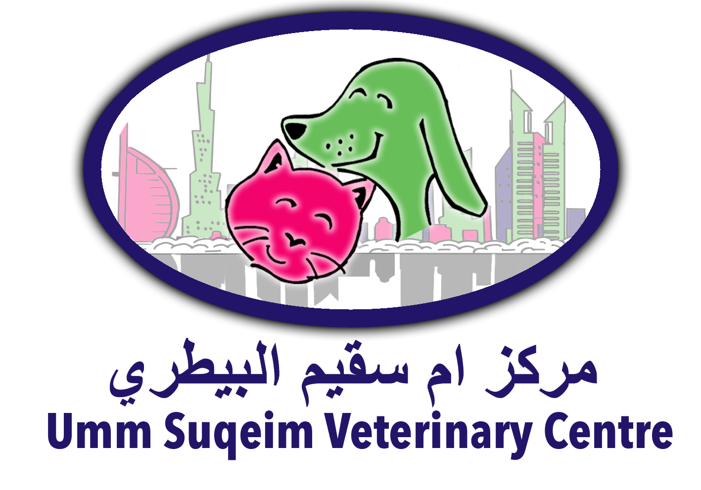 Umm Suqeim Veterinary Centre