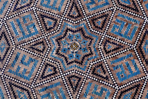 Islamic Gardens And Landscapes Islamic paradise garden imperfect or perfect garden todd haiman bold geometric designs were typical patterns used by muslim artists this tile mosaic was created workwithnaturefo