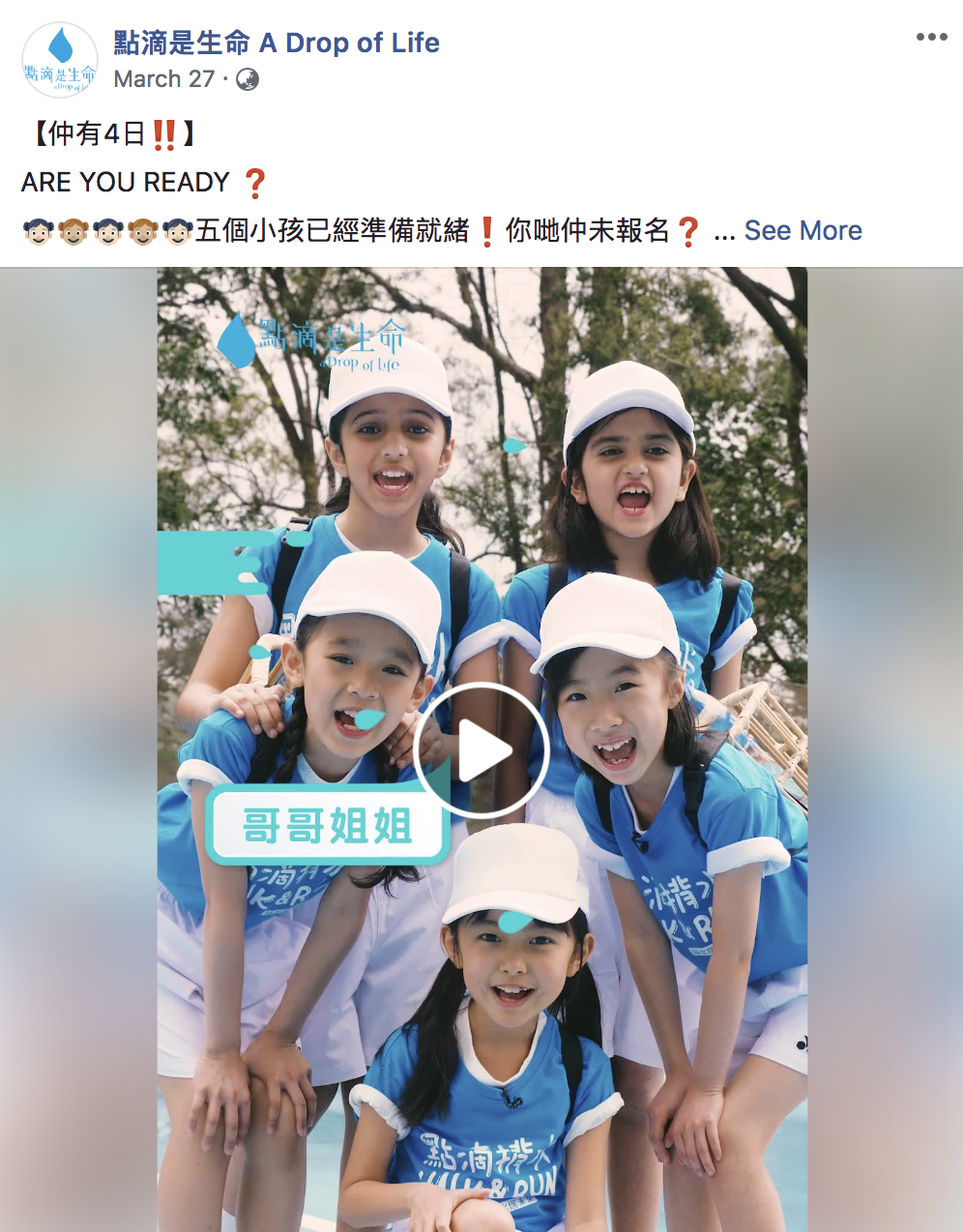 Screen Shot 2018-09-05 at 5.02.18 PM.png