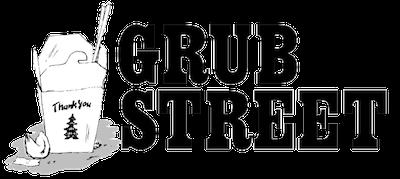 grubstreet-logo-portrait 2.png