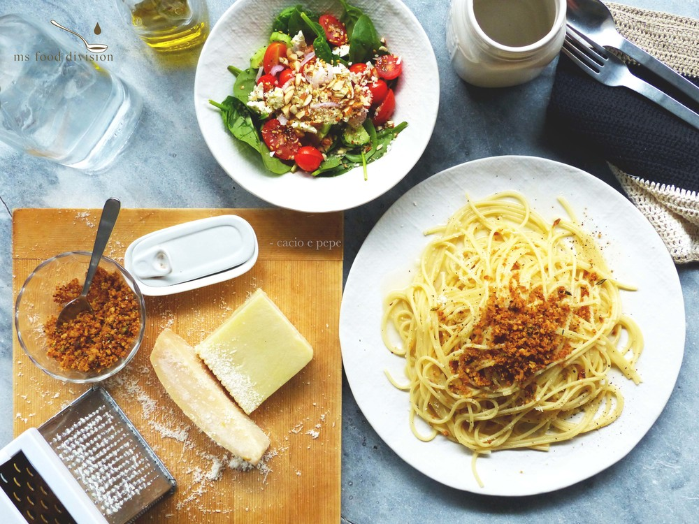 cacio e pepe, a simple Italian dish that requires very few ingredients