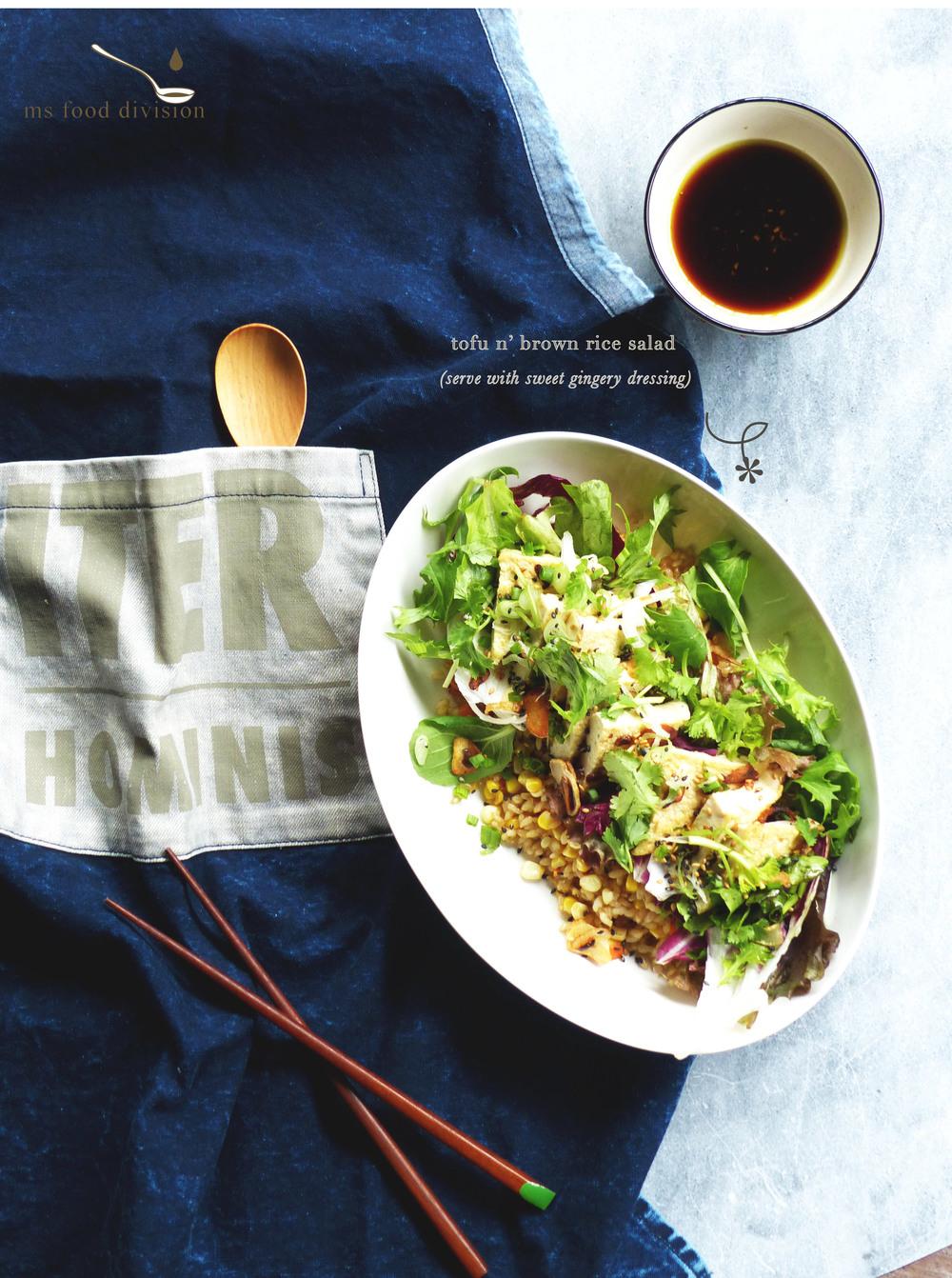 tofu n brown rice salad-2.jpg