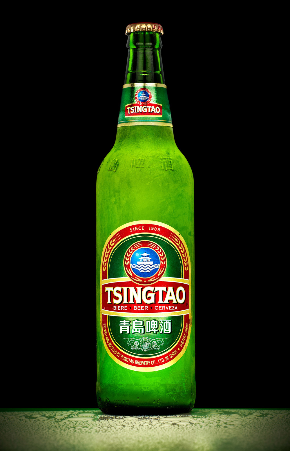 Tsingtao 4 new foreground.jpg