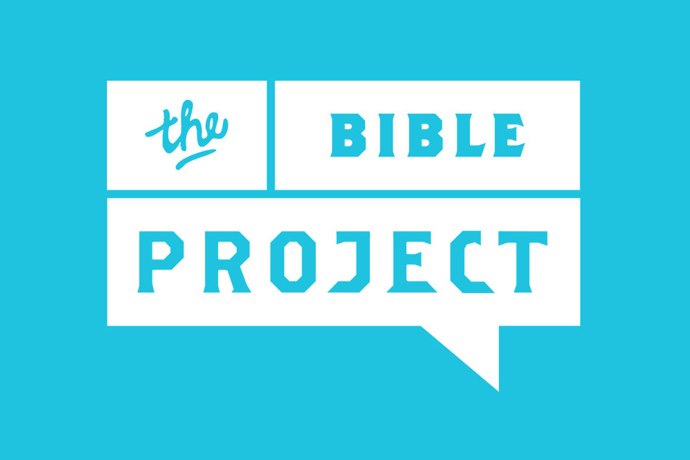 Donate to the Bible Project