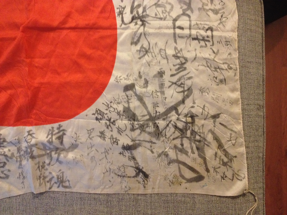 Mr. Ueda's first name may be lying somewhere around this part of the flag.